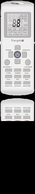 Изображение Energolux LAUSANNE LT SAS30L2-A-LT/SAU30L2-A-LT-WS30 | Слайд 2