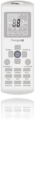 Изображение Energolux BASEL LT SAS09B2-A-LT/SAU09B2-A-LT | Слайд 1